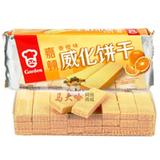 50g嘉顿威化饼干(香橙味)